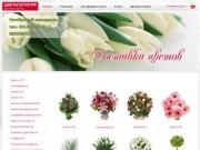 Доставка цветов по Нижнему Тагилу