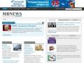 Бизнес-форумы Мурманска MBNEWS.RU (В Росляково горит атомная подлодка???)