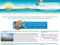 WWW.GGIS.RU - Геленджикский Городской Информационный Сервер (отдых в Геленджике, недвижимость и гостиницы Геленджика)