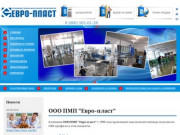 Производство и установка пластиковых окон и дверей (Россия, Московская область, Москва)