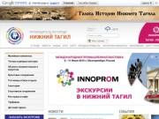 Turizmnt.ru | Путеводитель по городу Нижний Тагил