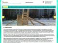 Изготовление металлоконструкций, кованых и деревянных изделий г