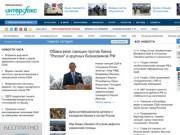 «Путевые заметки» корреспондента Интерфакса о Дубне