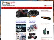 AlpitAuto — Севастополь, автомагнитола, акустика, автосигнализации