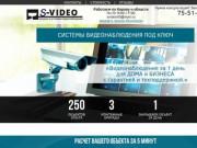 Системы видеонаблюдения в Кирове и области. Установка и монтаж.