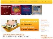 Кредит за час в туле и области | 20procentov-kredit.ru