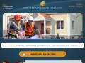 Строительство домов в Новороссийске от ООО ПСК93 (Первая строительная компания в Новороссийске)