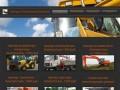 Экскаватор-погрузчик с гидромолотом, кран-манипулятор, самосвалы, снегоуборочный трактор. (Россия, Московская область, Электросталь)