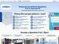 Frost официальный сайт. Купить чиллер, ккб, фанкойлы по низким ценам в Москве