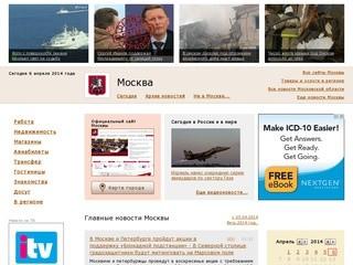 Якутск - все новости города на этот час (подробная карта Якутска, блокнот главных городских новостей за сегодня и календарная лента событий, фактов, происшествий в Якутске с ежеминутным обновлением)