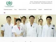 Центр китайской медицины. Китайская медицина, массаж. (Россия, Нижегородская область, Нижний Новгород)