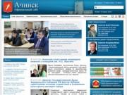Adm-achinsk.ru