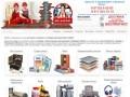 Masterokvl.ru — Стройматериалы. Интернет-магазин стройматериалов в Великих Луках. МастерОК