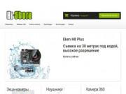 Интернет-магазин электроники и аксессуаров Hi-Store. (Украина, Киевская область, Киев)