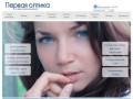 Linzavam.ru -интернет-магазин контактных линз в Петрозаводске и Мурманске