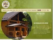 База отдыха Приозерск Яркое | Прокат лодок Приозерск | Снять коттедж | Лодочная станция Приозерск
