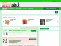 Информационный сайт города Болхва (Россия, Орловская область, Болхов)