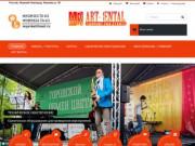 Аренда мебели и оборудования для мероприятий (Россия, Нижегородская область, Нижний Новгород)