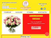 Кумертау, цветы, букеты, доставка