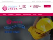 ООО «МК Омега» — многопрофильная строительная компания
