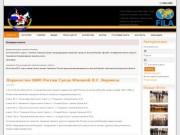 Белгородская федерация вольной борьбы - Старый Оскол - Новости