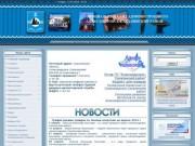 Официальная страница города