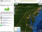 Посмотреть на Народной карте (проект Народная карта yandex.ru)