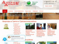 Дом, дача в Туапсе. Контакты на сайте. (Россия, Нижегородская область, Нижний Новгород)