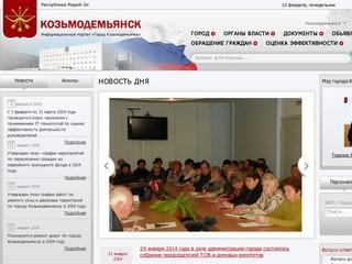 Kozmodemjansk.ru