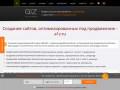 Создание коммерческих сайтов с эксклюзивным дизайном (Россия, Краснодарский край, Краснодар)