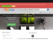 iPrintRoom  - интернет магазин креативных вещей. У нас вы можете заказать вещи с собственным дизайном . (Россия, Калужская область, Калуга)