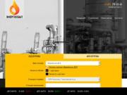 ООО «Энергосбыт» – поставка дизельного топлива (ДТ), судового маловязкого топлива (СМТ)