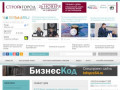 Infopro54.ru - Важные новости Новосибирска и Новосибирской области ::  :: Infopro54.ru