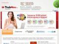 Сеть интернет-магазинов «Торговая точка»