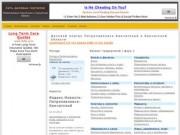 Сайт города Петропавловск-Камчатский и Камчатской области (телефонный справочник)