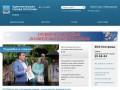 Администрация города Костромы (Официальный сайт Администрации города Костромы)