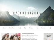 Интернет издание Openhorizons (Россия, Московская область, Москва)