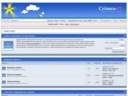 Крым online - Крымский форум