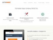 Ситификс | Ремонт компьютерной техники в Ханты-Мансийске,Заправка картриджей в Ханты