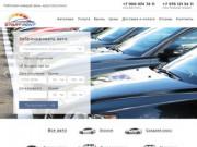 Компания «Старт-Рент» - Аренда авто в Крыму (Россия, Крым, Симферополь)