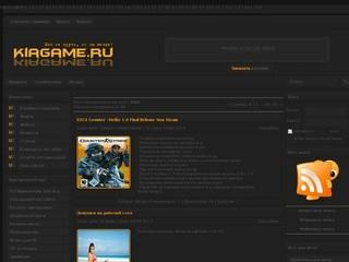 ПЛАГИНЫ ДЛЯ CS. Все о онлайн шутере Counter Strike 1.6, CSS. Дополнения для Ps, uCoz