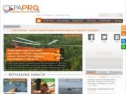 Ugrapro.ru