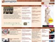 Ukrrudprom.com