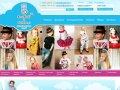 Детская одежда оптом интернет магазин в Москве - Colabear