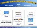 Организации и специалисты, ремонтирующие автомобили в Омске (тел. 8-923-763-90-84)