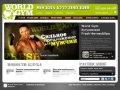 Фитнес-клуб World Gym - Fresh Эдельвейс, Москва. Тренажерный зал