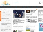 Region-31.ru - информационно-развлекательный портал Белгородской области (Россия, Белгородская область, Белгород)