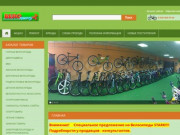 Велоцентр Майкоп, купить велосипед, ремонт велосипедов, запчасти