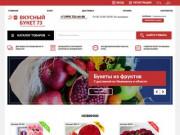 Вкусные и съедобные букеты в Ульяновске