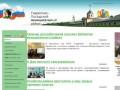 Сайт Гаврилово-Посадского муниципального района